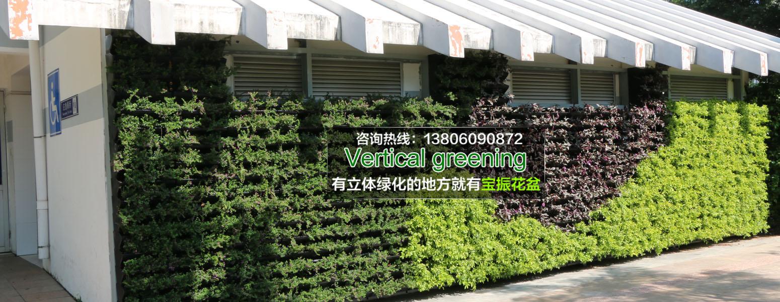 立体绿化花墙产品系列,立体绿化花箱产品系列,墙面垂直立体绿化产品系